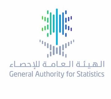 3 وظائف الرياض اليوم في الهيئة العامة للإحصاء 2530