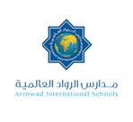 وظائف تعليمية بدوام جزئي براتب 6200 ريال في شركة مدارس الرواد العالمية 2535