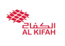 وظائف نسائية بدوام جزئي براتب أزيد من 4000 في مؤسسة كفاح الشرق للتجارة 2538
