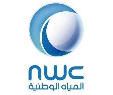 4 وظائف بدوام جزئي للرجال والنساء في شركة المياه الوطنية 2546
