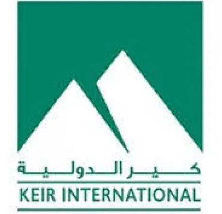 وظائف لحملة الثانوية براتب 4000 للرجال والنساء في شركة كير الدولية 2555
