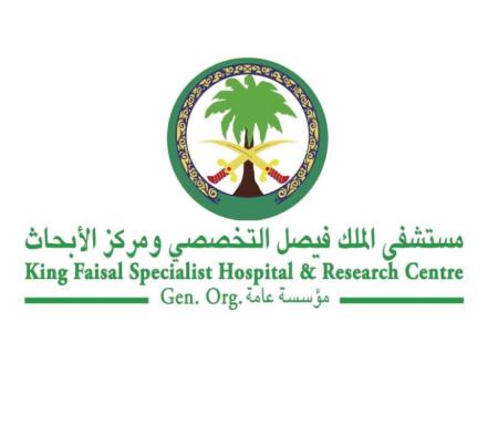 وظائف إدارية وصحية وتقنية في مستشفى الملك فيصل التخصصي ومركز الأبحاث 2559