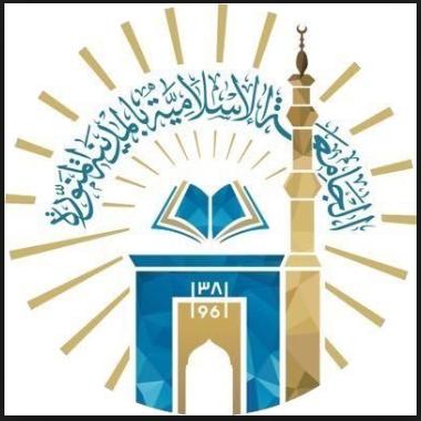 وظائف إدارية وصحية شاغرة في الجامعة الإسلامية 256