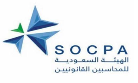 وظائف إدارية للرجال والنساء في الهيئة السعودية للمحاسبين القاونيين في الرياض 2574