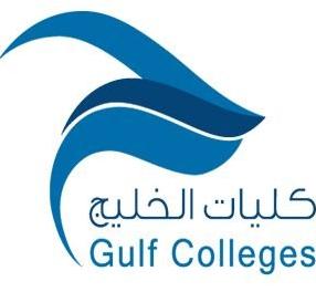 وظائف إدارية للرجال والنساء وتقنية في كليات الخليج 2576