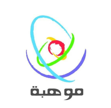 وظائف تعليمية شاغرة في مؤسسة الملك عبد العزيز ورجاله للموهبة والإبداع 258