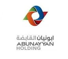 وظائف هندسية للرجال والنساء في شركة مجموعة أبو نيان القابضة 2588