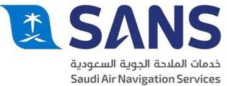 وظائف إدارية للرجال والنساء براتب 14445 في شركة خدمات الملاحة الجوية السعودية 2589