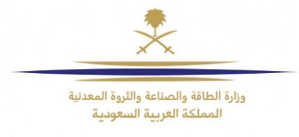 وظائف إدارية جديدة في وكالة الوزارة للثروة المعدنية 2590