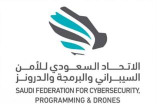 بجوائز 300 ألف ريال بدء التسجيل في تحدي الهوماثون في الاتحاد السعودي للأمن السيبراني 2594