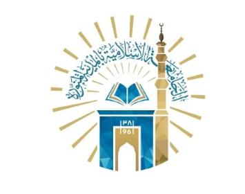 دورة تدريبية نسائية مجانية تعلن عنها الجامعة الإسلامية 2599