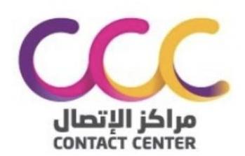 وظائف نسائية بمجال خدمة العملاء في شركة مراكز الاتصال 2602