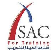وظائف إدارية جديدة للرجال والنساء في معهد صناعة الحياة للتدريب 2604