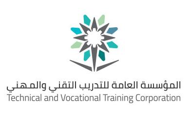 100 دورة مجانية عن بعد تعلن عنها المؤسسة العامة للتدريب التقني والمهني 2606