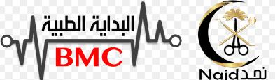 وظائف إدارية مالية للرجال والنساء في شركة بداية نجد الطبية 2607