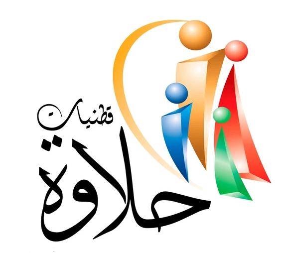 وظائف نسائية إدارية  بدوام جزئي في مؤسسة قطنيات حلاوة 2635