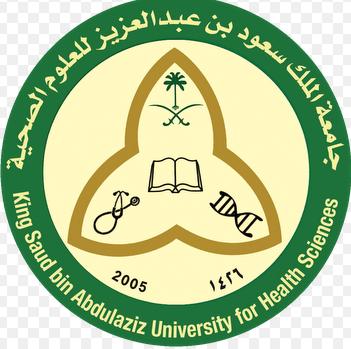وظائف نسائية إدارية في جامعة الملك سعود بن عبد العزيز للعلوم الصحية 2644