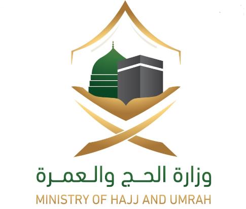 19 وظيفة إدارية ومتنوعة للرجال والنساء في وزارة الحج والعمرة 2648