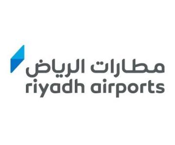 شركة مطارات الرياض تعلن عن بدء التقديم على برنامج التدريب التعاوني 2020 2658
