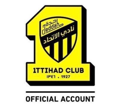 وظائف إدارية براتب 6000 في نادي الاتحاد السعودي 2661