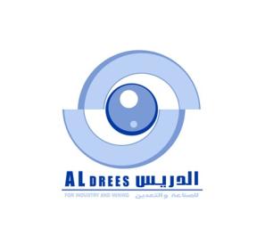 وظائف نسائية سكرتارية براتب 9000 في شركة حمد محمد الدريس وشركاه 2665