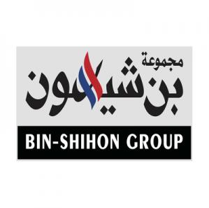 وظائف إدارية للرجال والنساء في مجموعة بن شيهون في جدة ومكة 2669