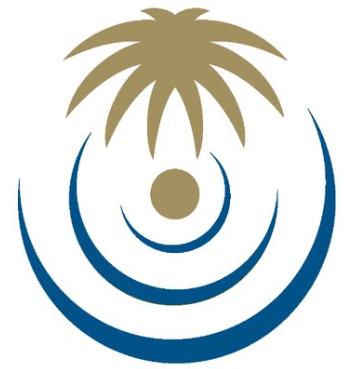 وظائف هندسية شاغرة للجنسين في مستشفى الملك فهد التخصصي 267