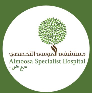 وظائف متنوعة جديدة يعلن عنها مستشفى الموسى التخصصي 2672