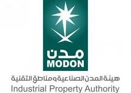 وظائف قانونية تعلن عنها الهيئة السعودية للمدن الصناعية ومناطق التقنية 2674