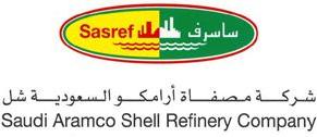 وظائف هندسية جديدة في شركة مصفاة أرامكو السعودية 2676