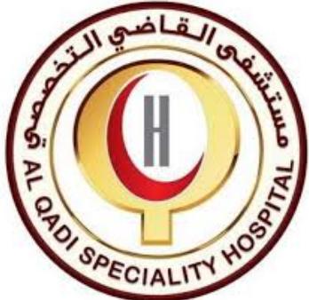4 وظائف إدارية للرجال والنساء في مستشفى القاضي التخصصي 2680