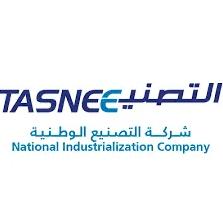 وظائف خدمة عملاء إدارية في شركة التصنيع الوطنية 2682