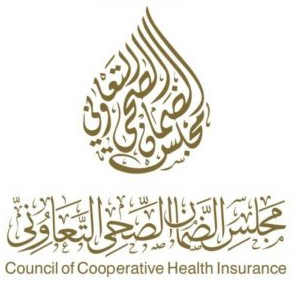 وظائف إدارية جديدة في مجلس الضمان الصحي التعاوني 2686