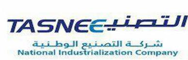 وظائف إدارية مالية في شركة التصنيع الوطنية للرجال والنساء 2688