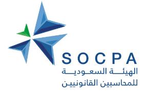 وظائف تقنية جديدة في الهيئة السعودية للمحاسبين القانونيين 2690