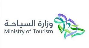 10 برامج تدريبية عن بعد تعلن عنها وزارة السياحة 2695