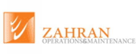 شركة زهران للصيانة والتشغيل توفر وظائف إدارية جديدة براتب 8400 2696