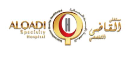8 وظائف للرجال والنساء في مستشفى القاضي التخصصي 2704