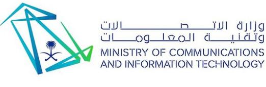 2000 فرصة تدريب وتوظيف للرجال والنساء تعلنها وزارة الاتصالات وتقنية المعلومات 2707