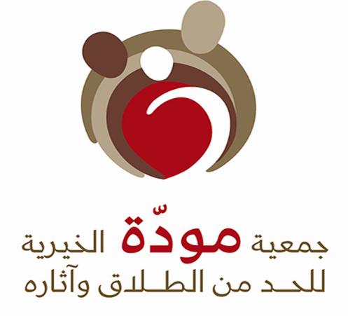 وظائف نسائية إدارية براتب أزيد من 6058 في جمعية مودة الخيرية 2731