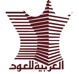 وظائف لحملة الثانوية براتب 4500 في شركة العربية للعود 2742