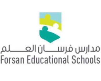 12 وظيفة تعليمية وإدارية في مدارس فرسان العلم الأهلية 2746