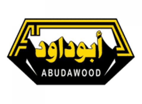 وظائف إدارية في مجموعة أبو داود التجارية في عدة مدن 2749