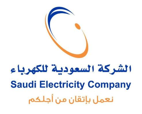 وظائف هندسية في الشركة السعودية للكهرباء في الرياض 2757