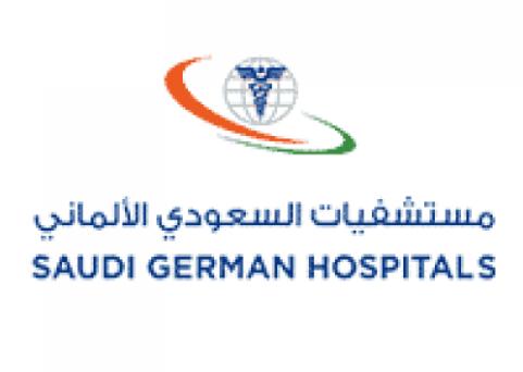 وظائف جديدة للرجال والنساء براتب 10000 في مستشفى السعودي الألماني 2763