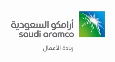 وظائف هندسية جديدة للرجال والنساء في شركة أرامكو السعودية 2764