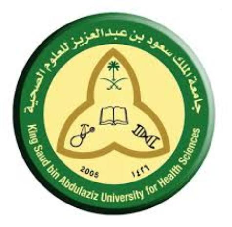 وظائف إدارية وسائقين في جامعة الملك سعود للعلوم الصحية 2765