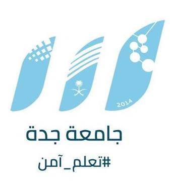 حفر_الباطن - 71 دورة تدريبية احترافية مجانية عن بعد تعلن عنها جامعة جدة 2778