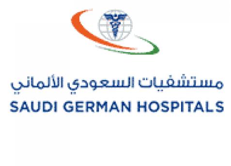 وظائف جديدة نسائية يعلن عنها المستشفى السعودي الألماني 2780