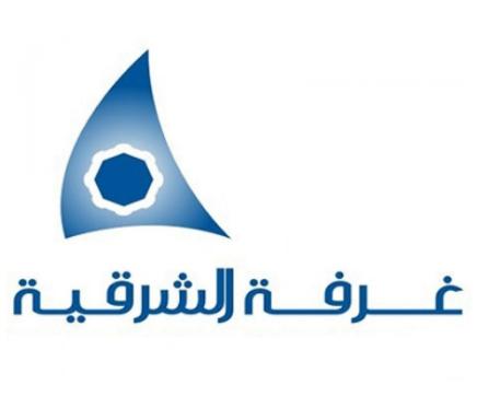 16 وظيفة إدارية بمجال خدمة العملاء تعلن عنها غرفة الشرقية في الرياض 2784